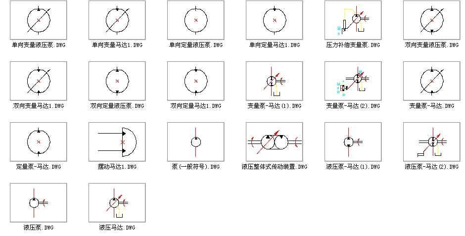 液压符号-农机图片-农机通图片