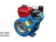 WL160F/WL165F单杠柴油机