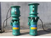 QSZ系列轴流泵轴流泵