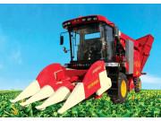 4YZP-3CLYS玉米收获机