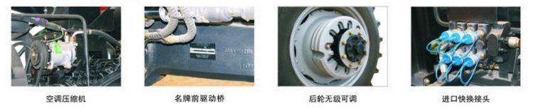 1804液压控制系统结构图