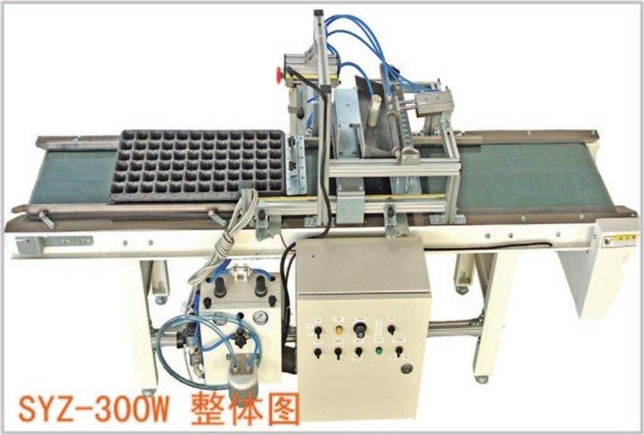 http://hiphotos.baidu.com/syzacg/pic/item/030a26fb2de29f48d8f9fd2c.jpg_矢崎syz-300w精密育苗播种机