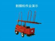 农哈哈4G-1C玉米秸秆割捆机演示视频
