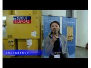 2014中国农机展-上海三久机械有限公司