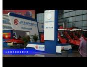 2014中国农机展-山东国丰机械有限公司