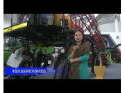 2014中国极速分分彩展-中国农业机械化科学研究院