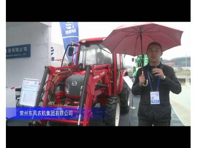 2014中国农机展-常州东风农机集团有限公司