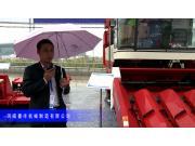2014中国农机展-河南豪丰机械制造有限公司