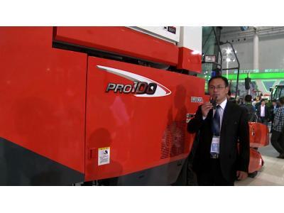 2014中国农机展-久保田(中国)投资有限公司
