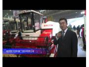 2014中国农机展-福田雷沃国际重工股份有限公司