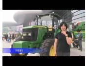 2014中国农机展-约翰迪尔