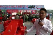 2014中国农机展-常州汉森机械有限公司