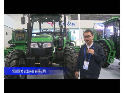 2014中国农机展-常州常发农业装备有限公司(3)
