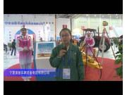 2014中国农机展-宁夏崴骏车辆装备制造有限公司(1)