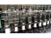 安徽泉翔绳业有限公司生产线工作视频