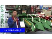山东五征集团有限公司-2-2015全国农业机械及零部件展览会