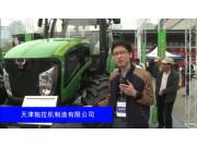 天津拖拉机制造有限公司-2015全国农业机械及零部件展览会