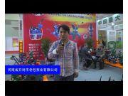 河南省开封市老包泵业有限公司-2015全国农业机械及零部件展览会