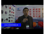 江苏立丰新材料有限公司-2015全国农业机械及零部件展览会