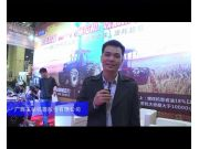 广西玉柴机器股份有限公司-2015全国农业机械及零部件展览会
