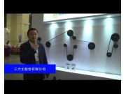 三力士股份有限公司-2015全国农业机械及零部件展览会