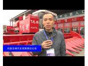 许昌车神汽车有限责任公司-2015全国农业机械及零部件展览会