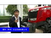 爱科(常州)农业机械有限公司-2015全国农业机械及零部件展览会