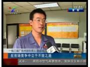 中国一拖转型升级(上)