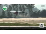 高科新农16kg单旋翼植保机检测视频