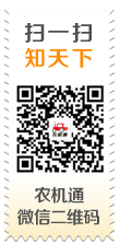 欧冠购彩网站-nongjitong.com
