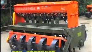 亞澳變速仿形高效旋播機的使用調整