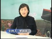 天津农机富民讲坛-激光平地机(一)