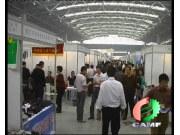 2006全國農機產品訂貨交易會(三)