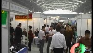 2006全国农机产品订货交易会(三)