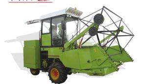 青貯飼料收獲機 中農機-豐美 4QZ-2800