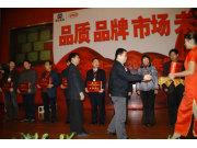 中国一拖2011年供应商年会召开