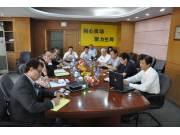 美国迪尔公司副总裁访问哈尔滨动力科技贸易公司