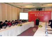 久保田战略新重点:开拓中国蔬菜机市场
