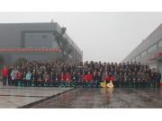 重庆华世丹召开2011年全国经销商恳谈会