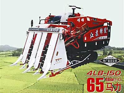 锋陵4LB-150半喂入联合收割机
