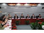 中收總公司、洛陽中收重組進入中國農機院