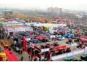 黑龙江农机产品订货交易会在哈尔滨市成功举行