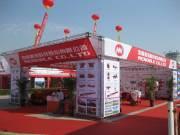 中机美诺产品亮相2011中国马铃薯大会