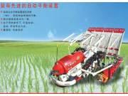 RR-4B水稻插秧机