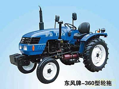 东风360拖拉机