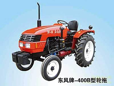 东风400B拖拉机