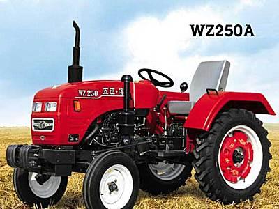 五征WZ250X两轮驱动拖拉机