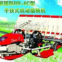 科瑞申RR-4C水稻插秧機