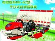 RR-4C水稻插秧机