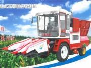 4YZ-2玉米收获机